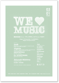 We Love Music 2013Flyer
